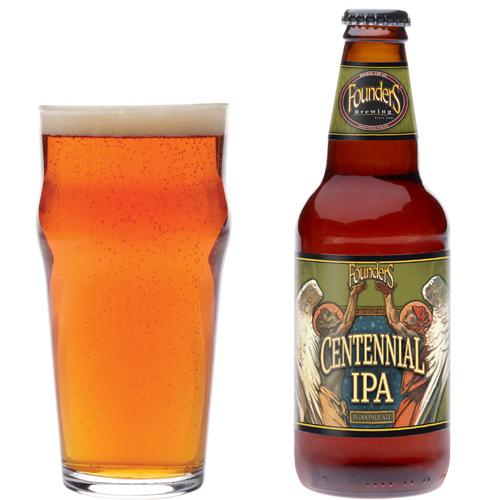 Hoppy_Brewer_Try A Pint Of Centennial IPA